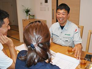 株式会社松戸商事|リフォームの流れ|お見積もり・プラン提出